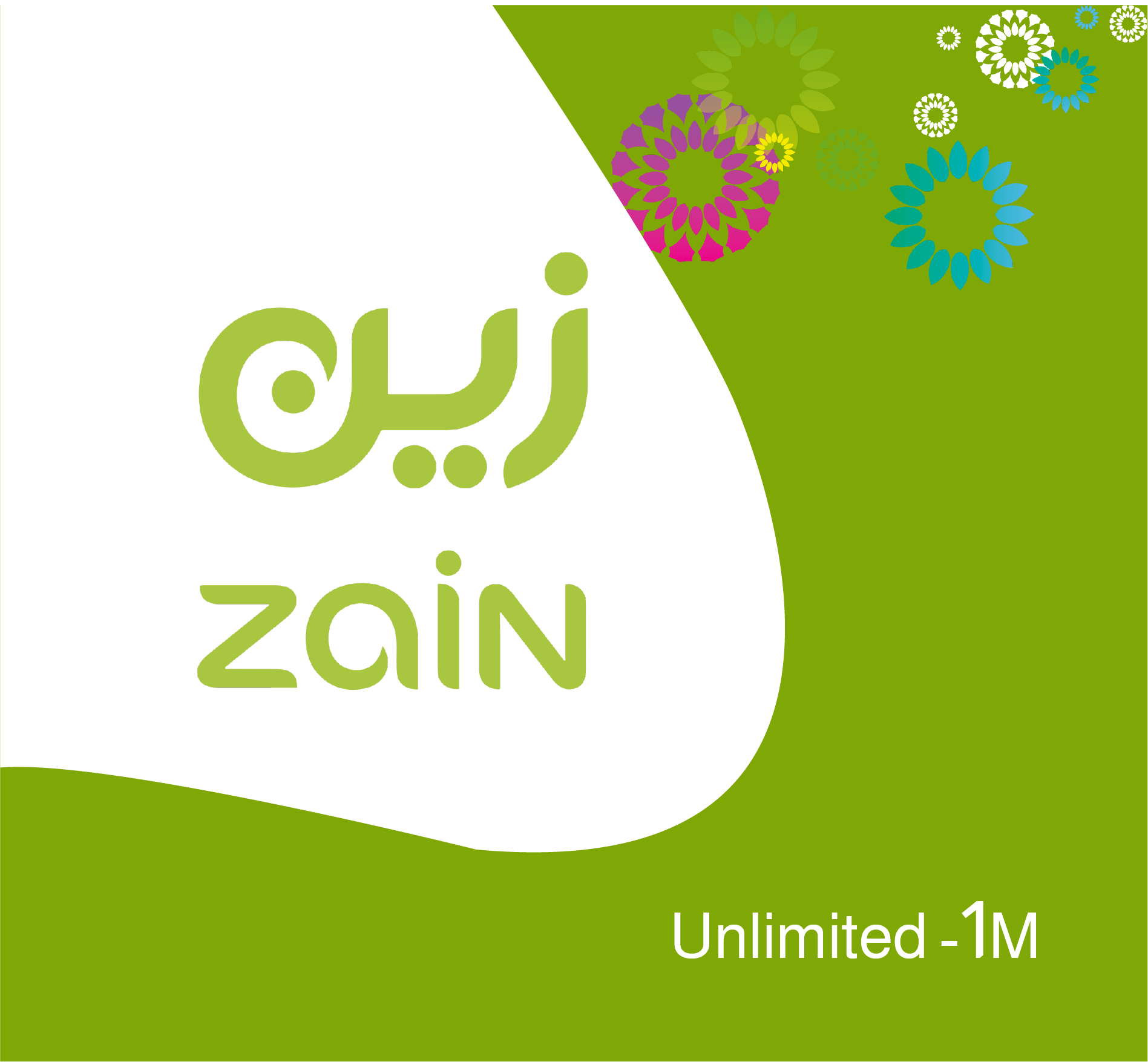 Zain Data Recharge Unlimited - 1 Month