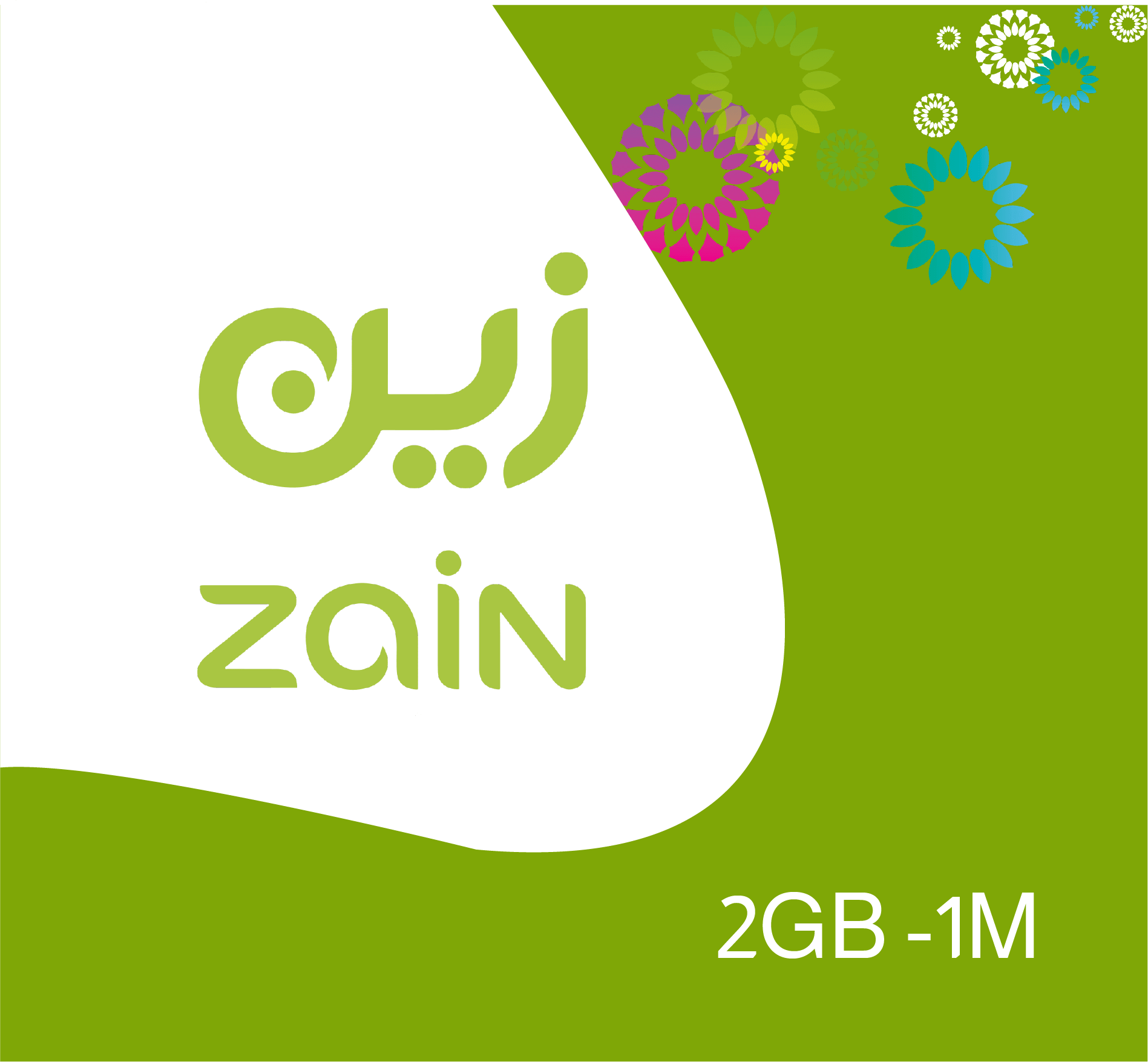 Zain Data Recharge 2 GB - 1 Month