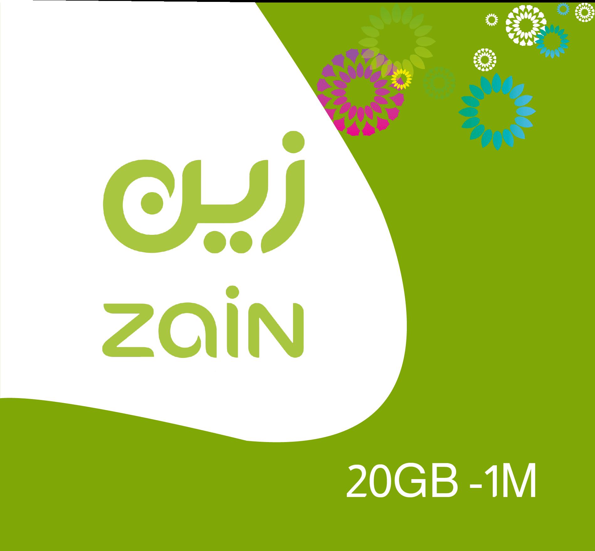 Zain Data Recharge 20 GB - 1 Month