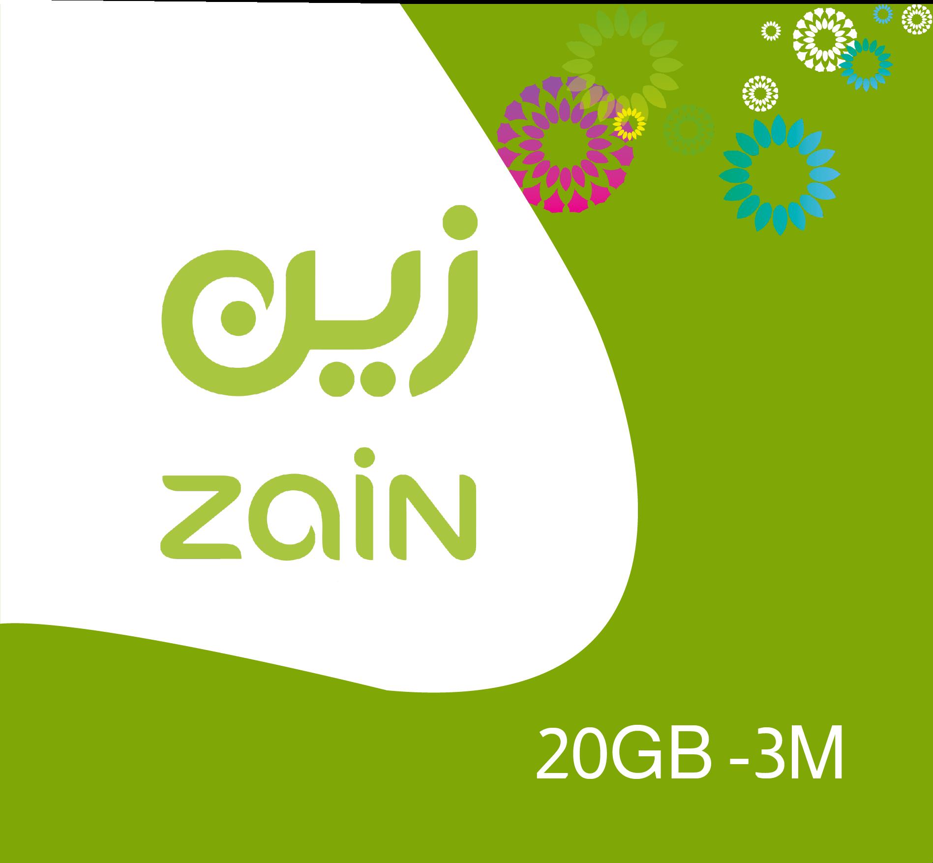 Zain Data Recharge 20 GB - 3 Months