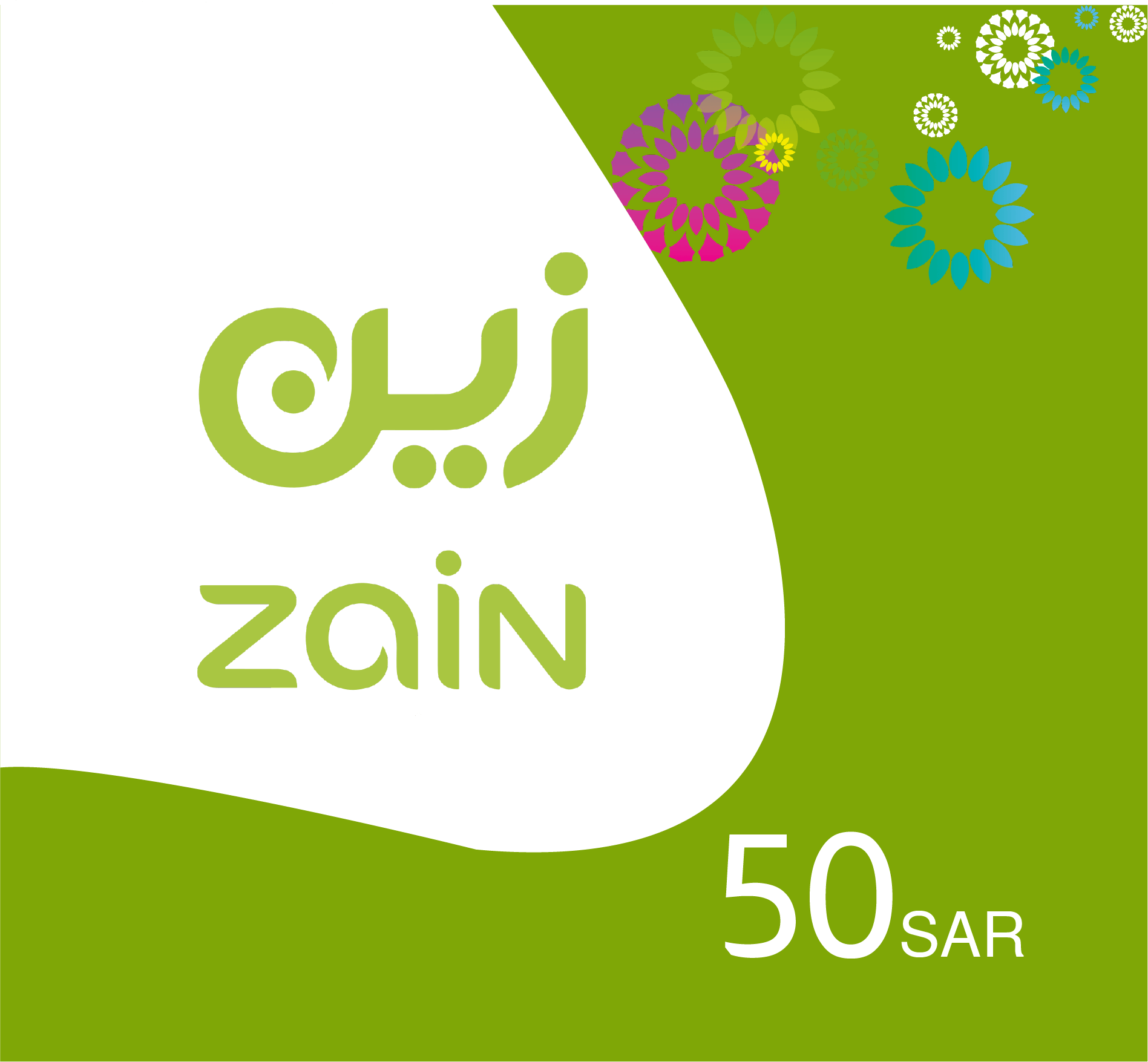 Zain Recharge Card SR 50