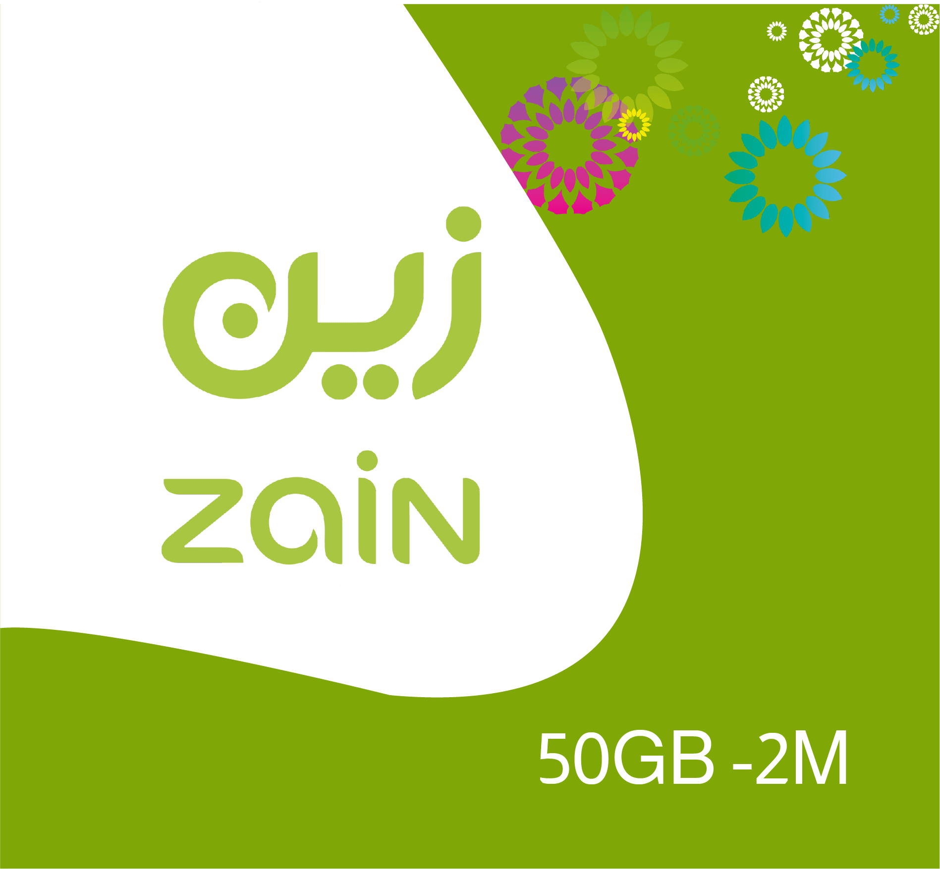 Zain Data Recharge 50 GB - 2 Months