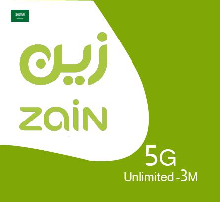 Zain [KSA] - Data 5G Unlimited 3 Months