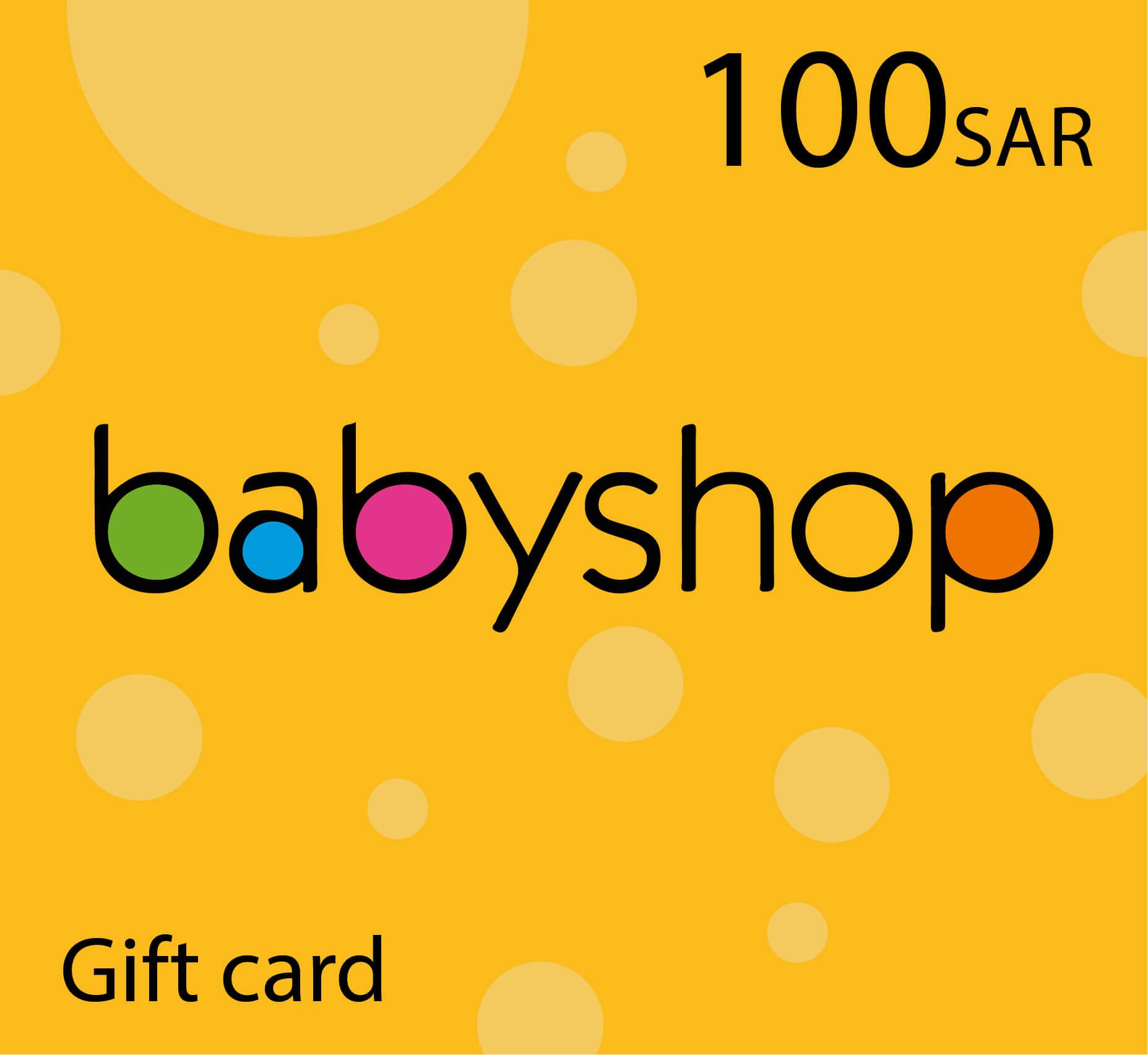 Baby Shop Gift Card - 100 SAR