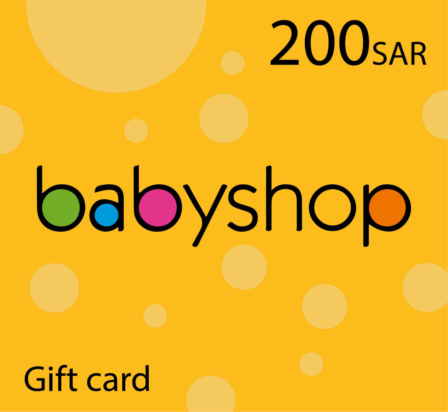 Baby Shop Gift Card - 200 SAR