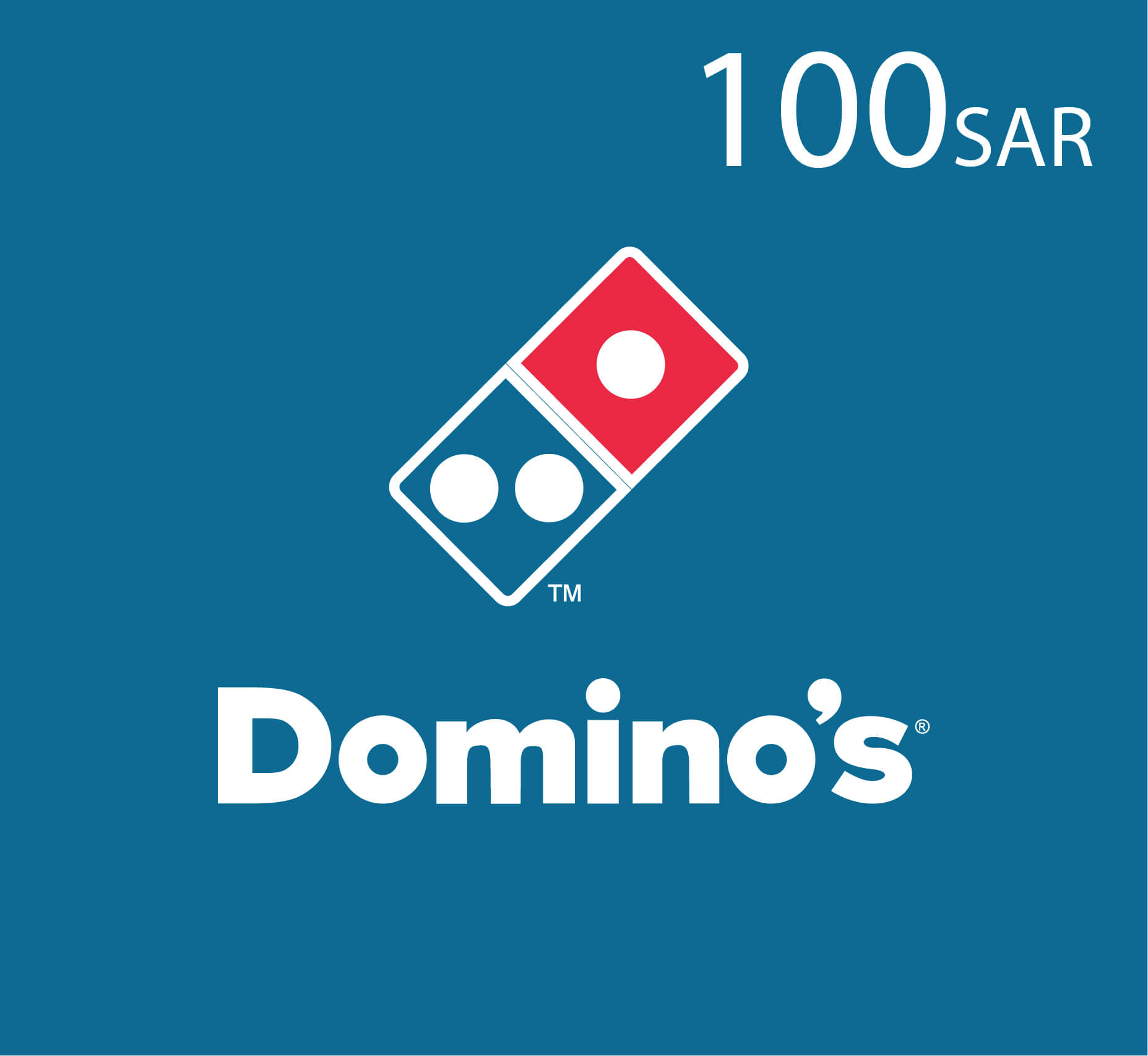 Dominos Pizza Gift Card - 100 SAR