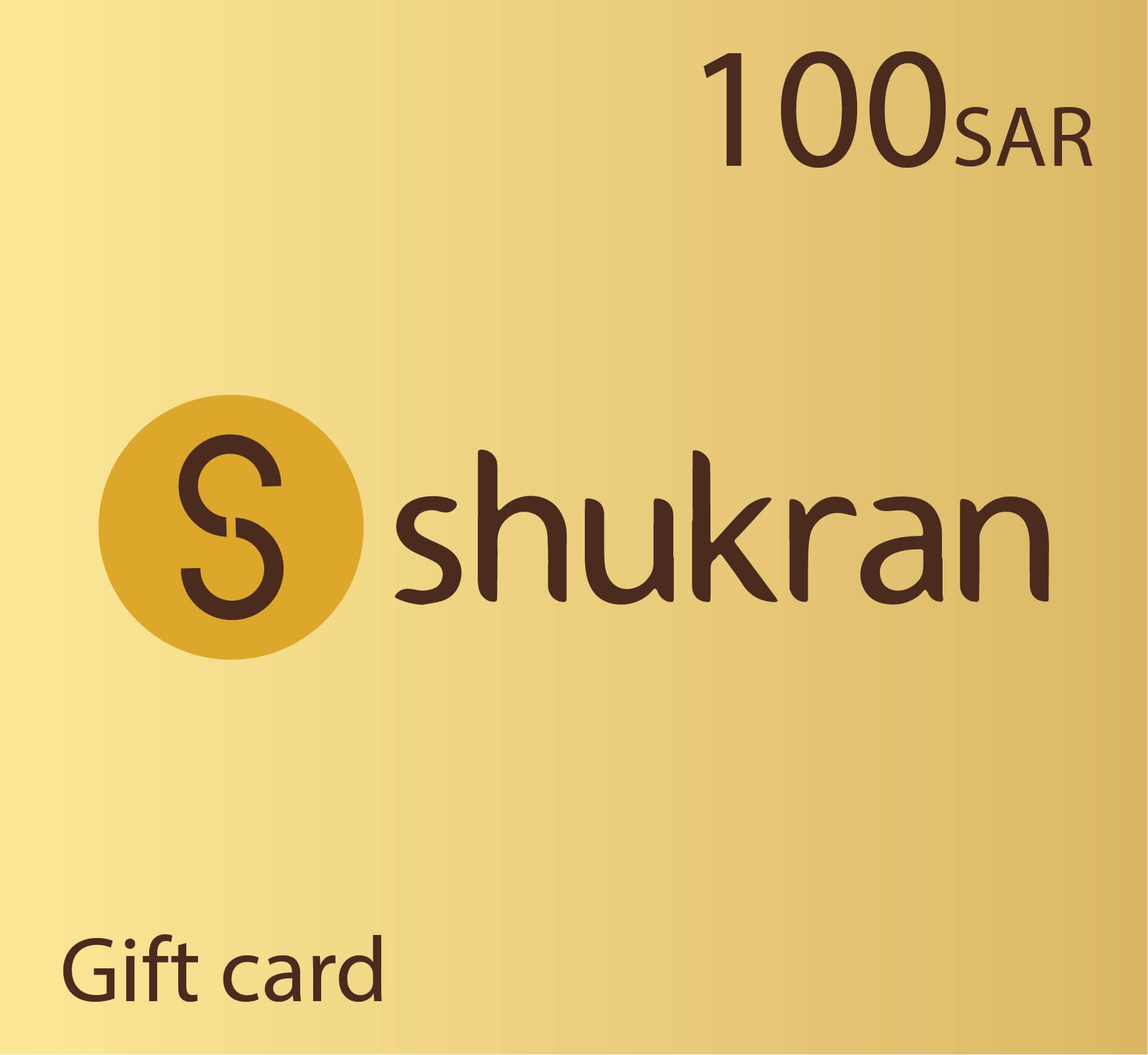 Shukran Gift Card - 100 SAR