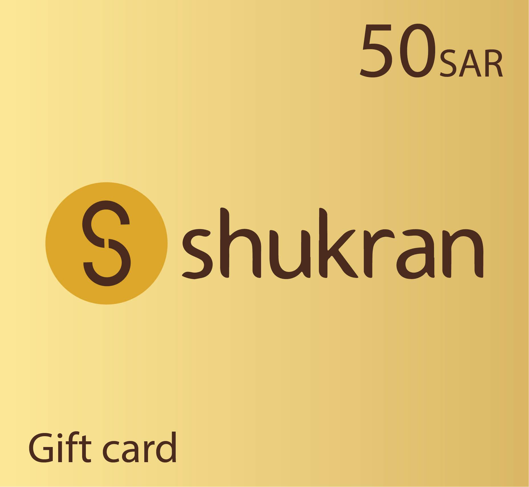Shukran Gift Card - 50 SAR