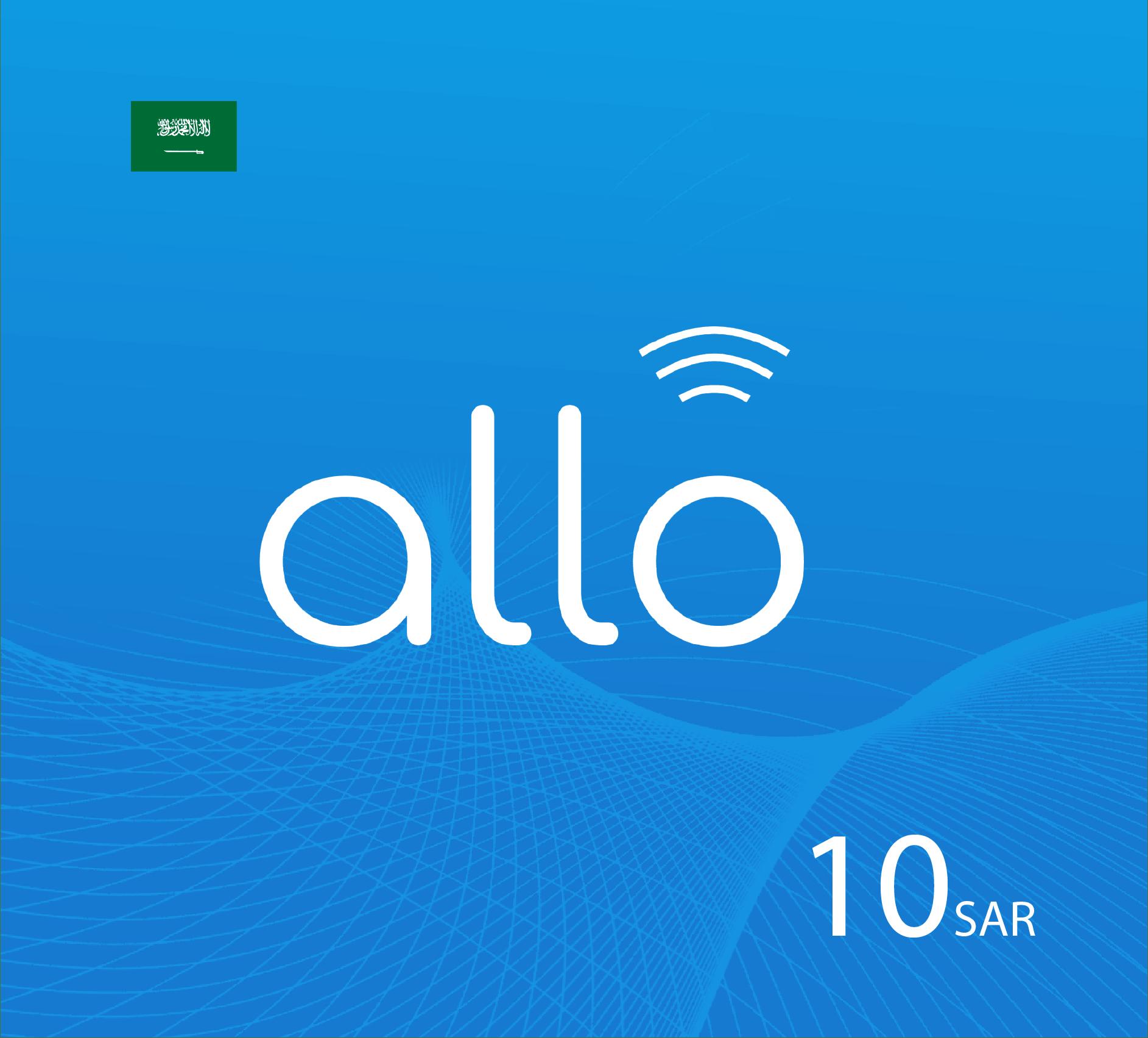 Allo Recharge Card  - 10 SAR