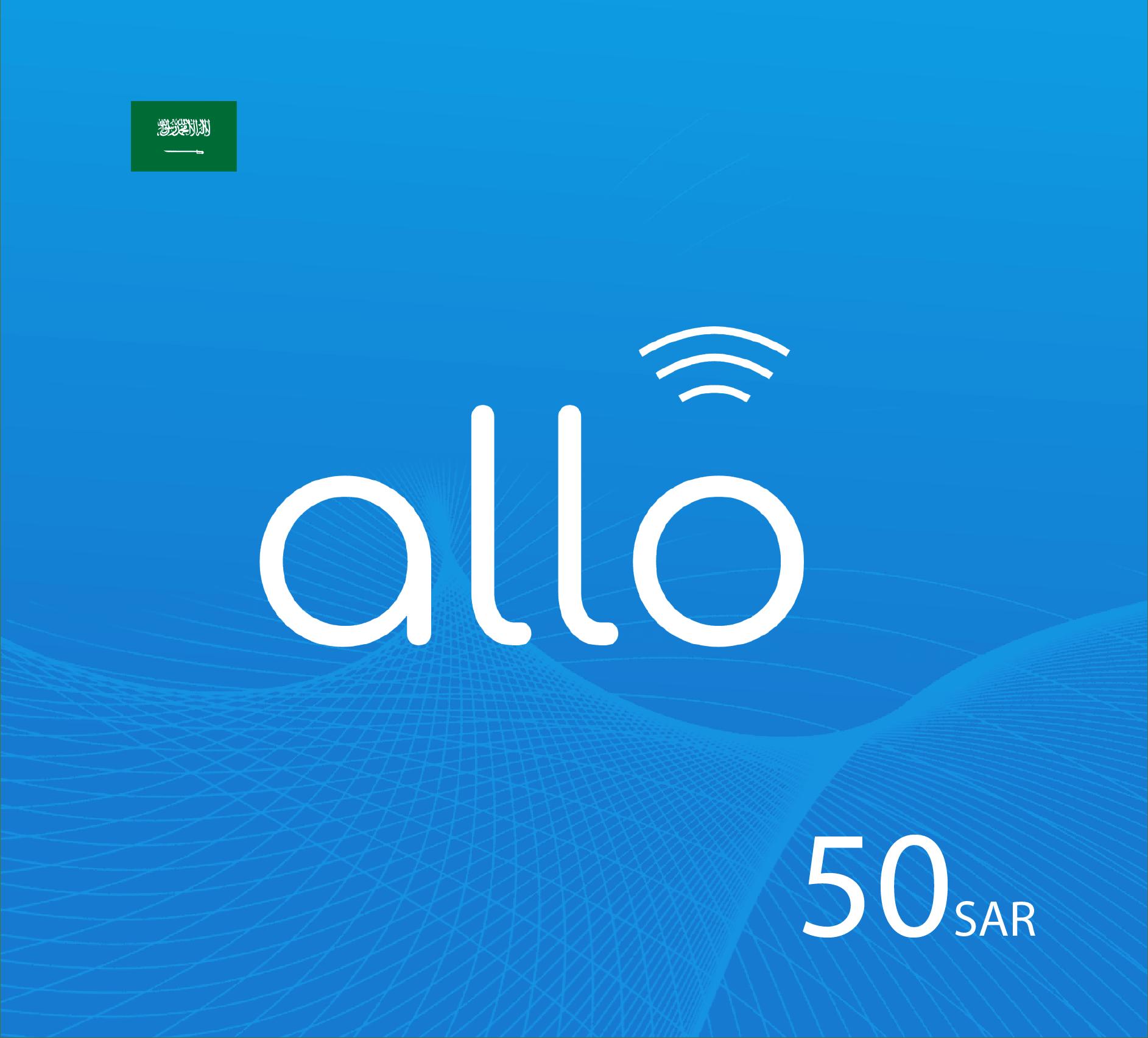 Allo Recharge Card  - 50 SAR