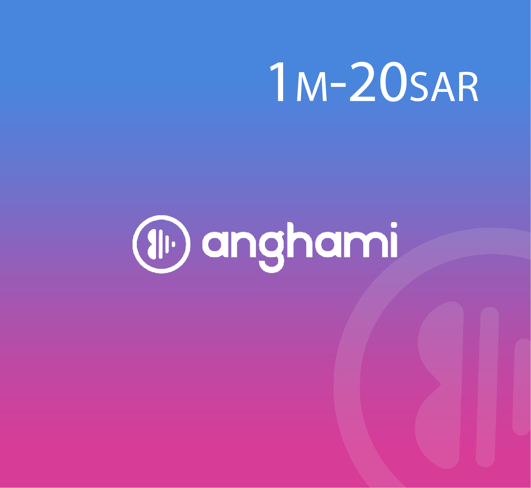 Anghami Plus 1 Month Voucher