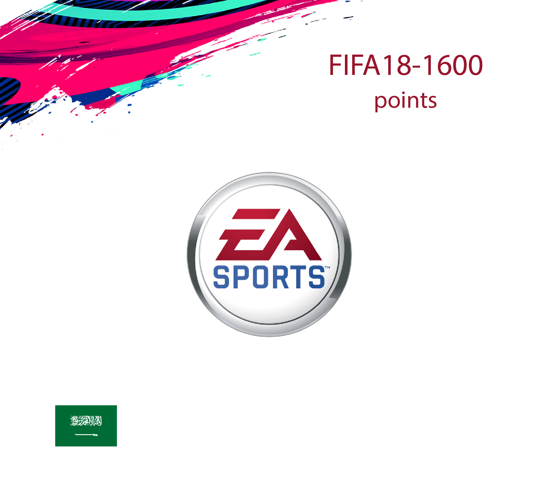 FIFA 18 Ultimate 1600 Points Pack (Saudi Store)