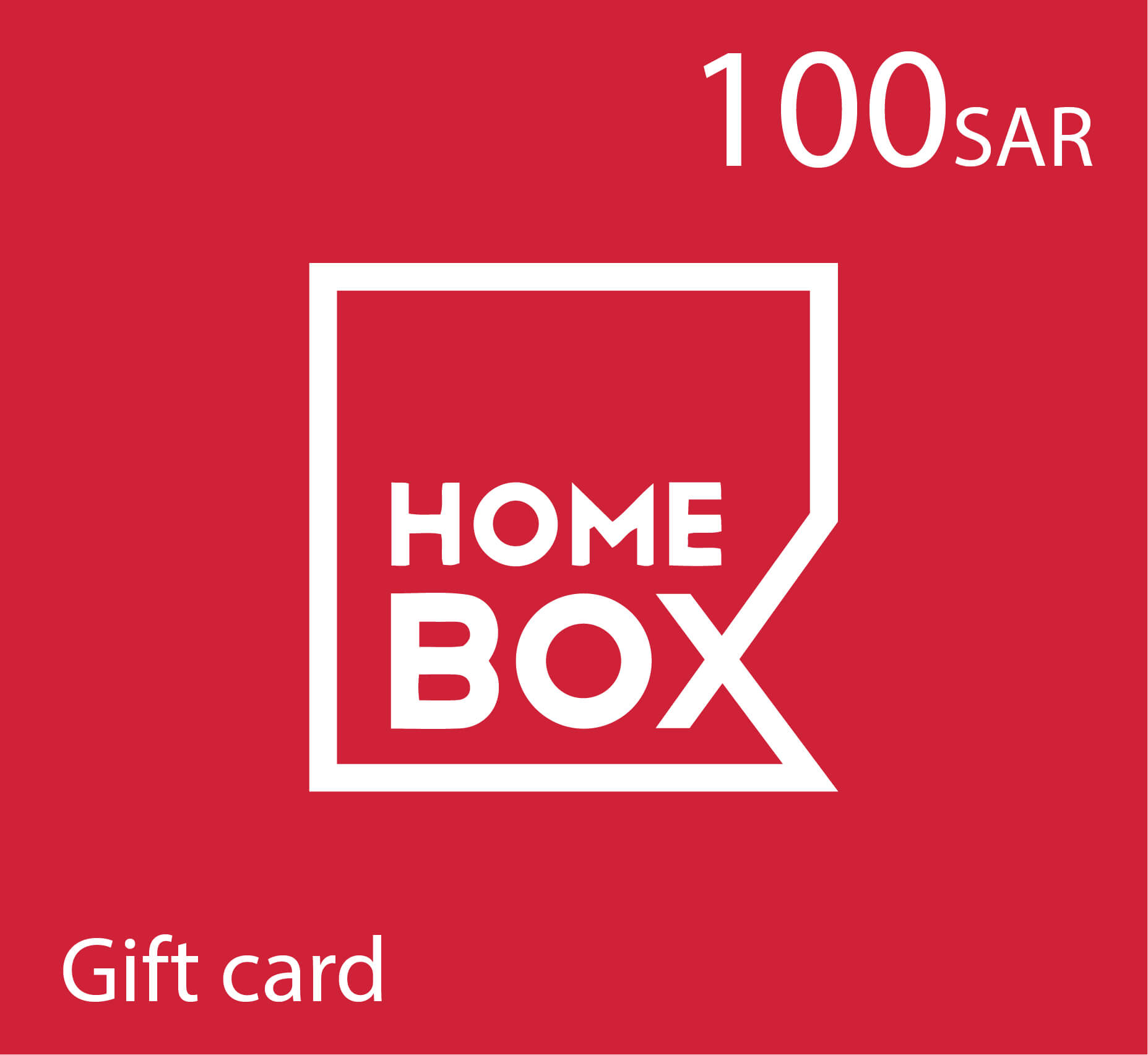 Home Box Gift Card - 100 SAR