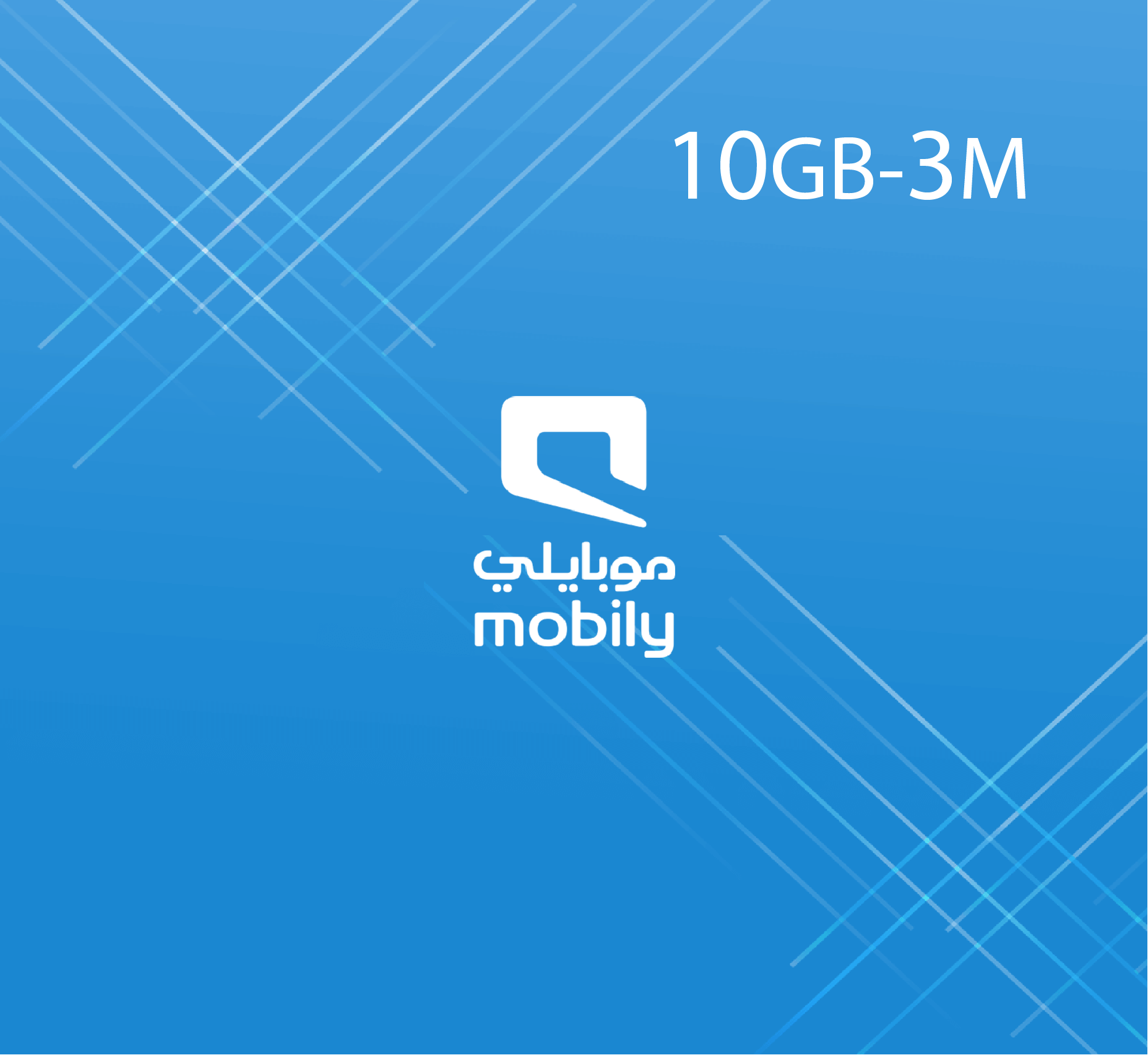Mobily Data Recharge 10 GB - 3 Months
