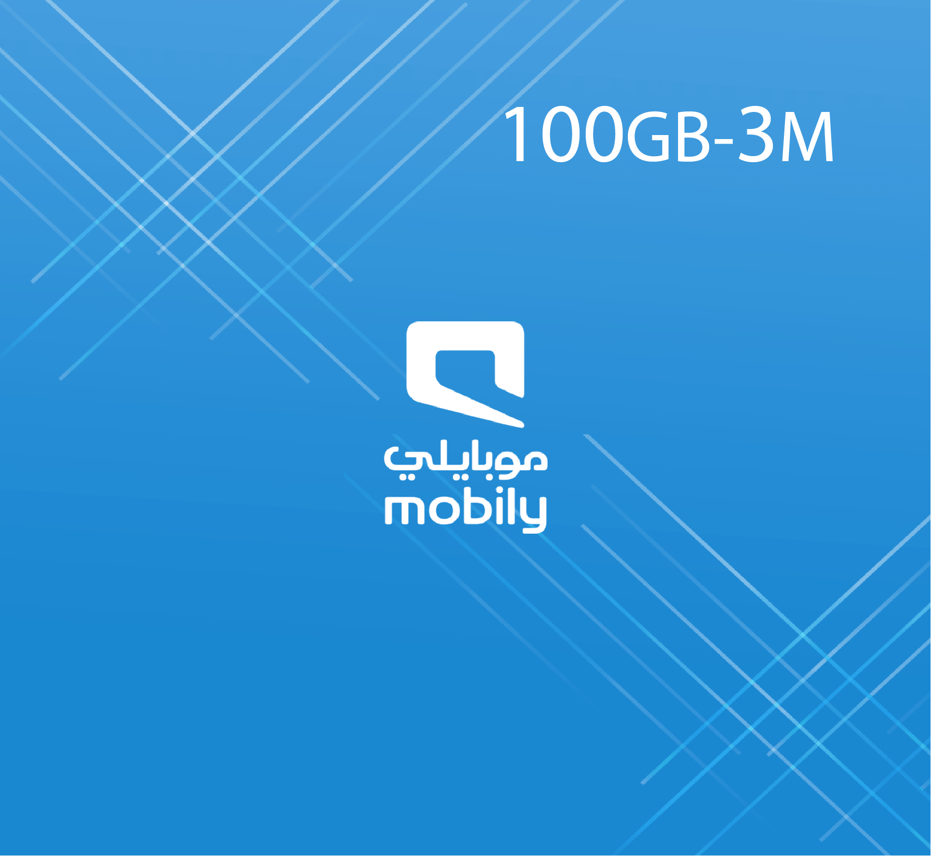 Mobily Data Recharge 100 GB - 3 Months