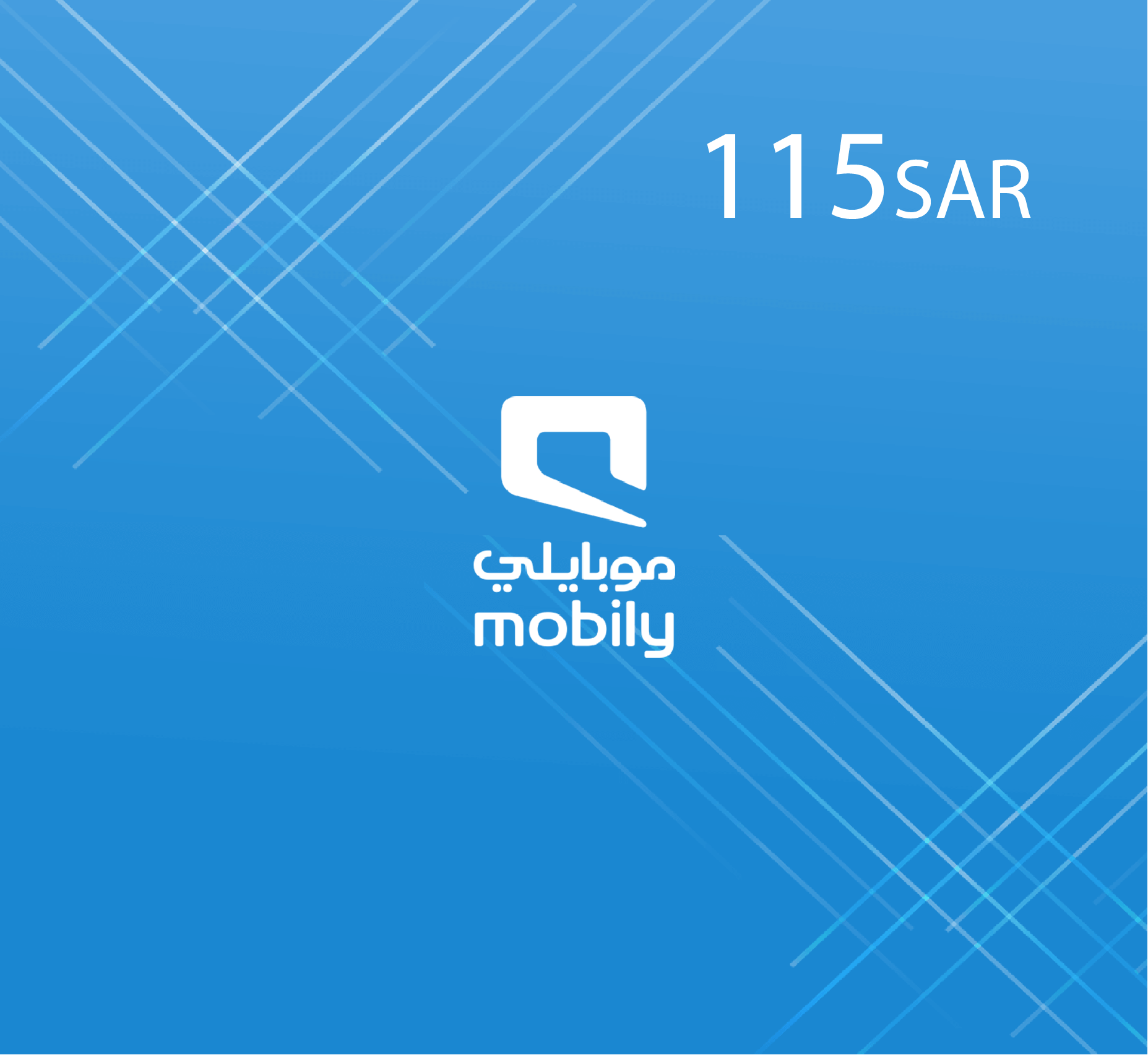 Mobily Recharge Card SR 115
