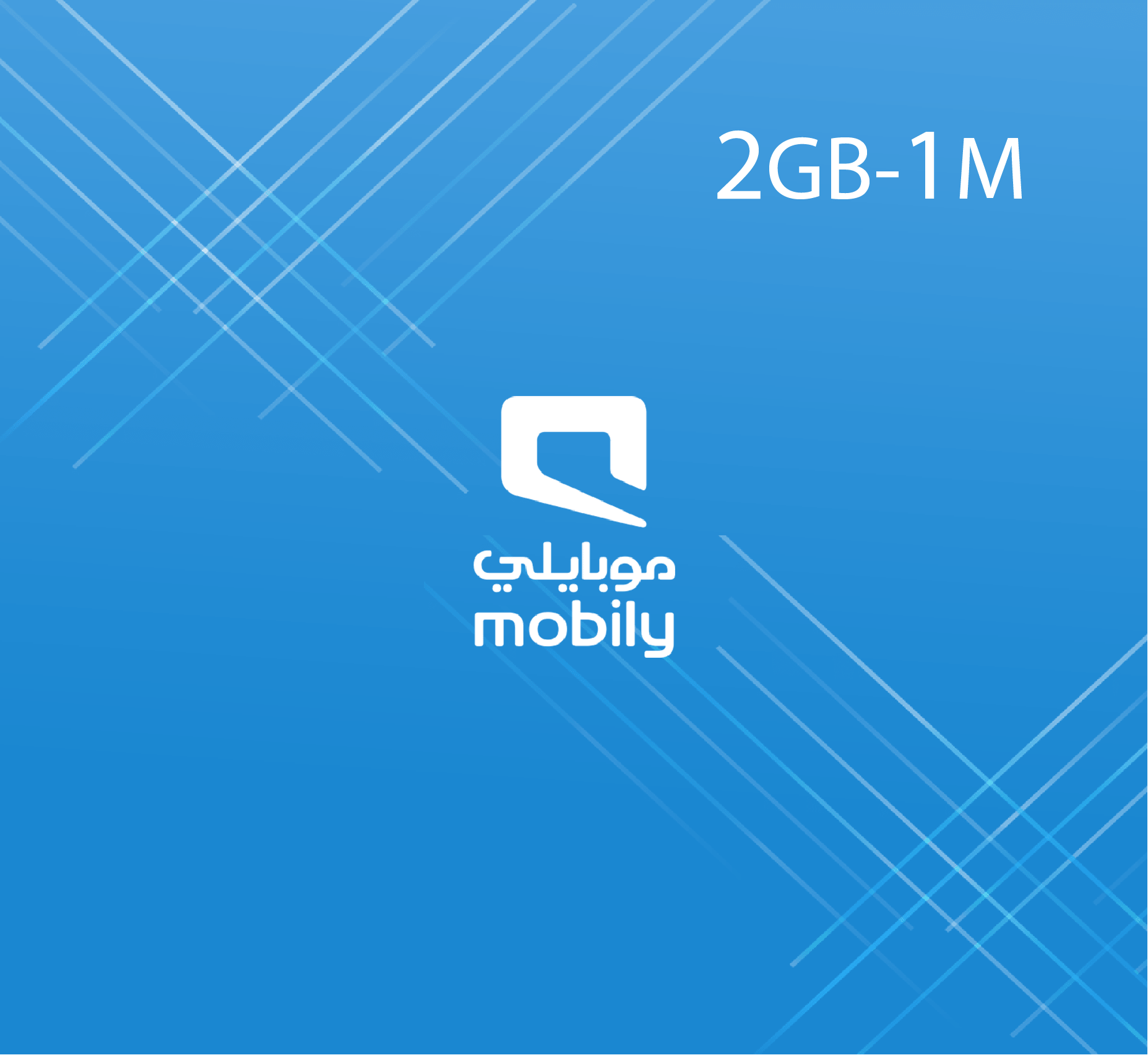 Mobily Data Recharge 2 GB - 1 Month