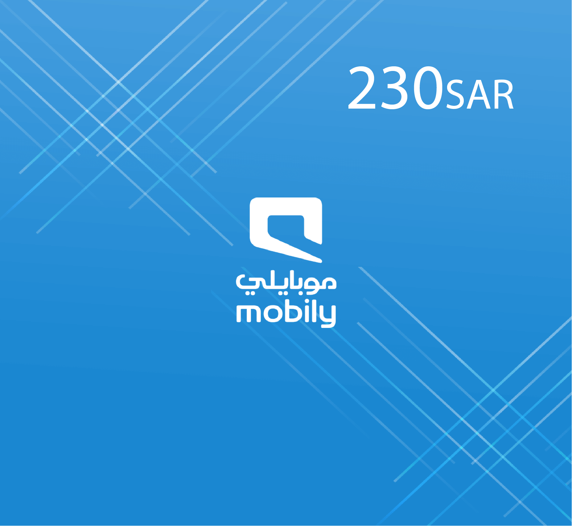 Mobily Recharge Card SR 230