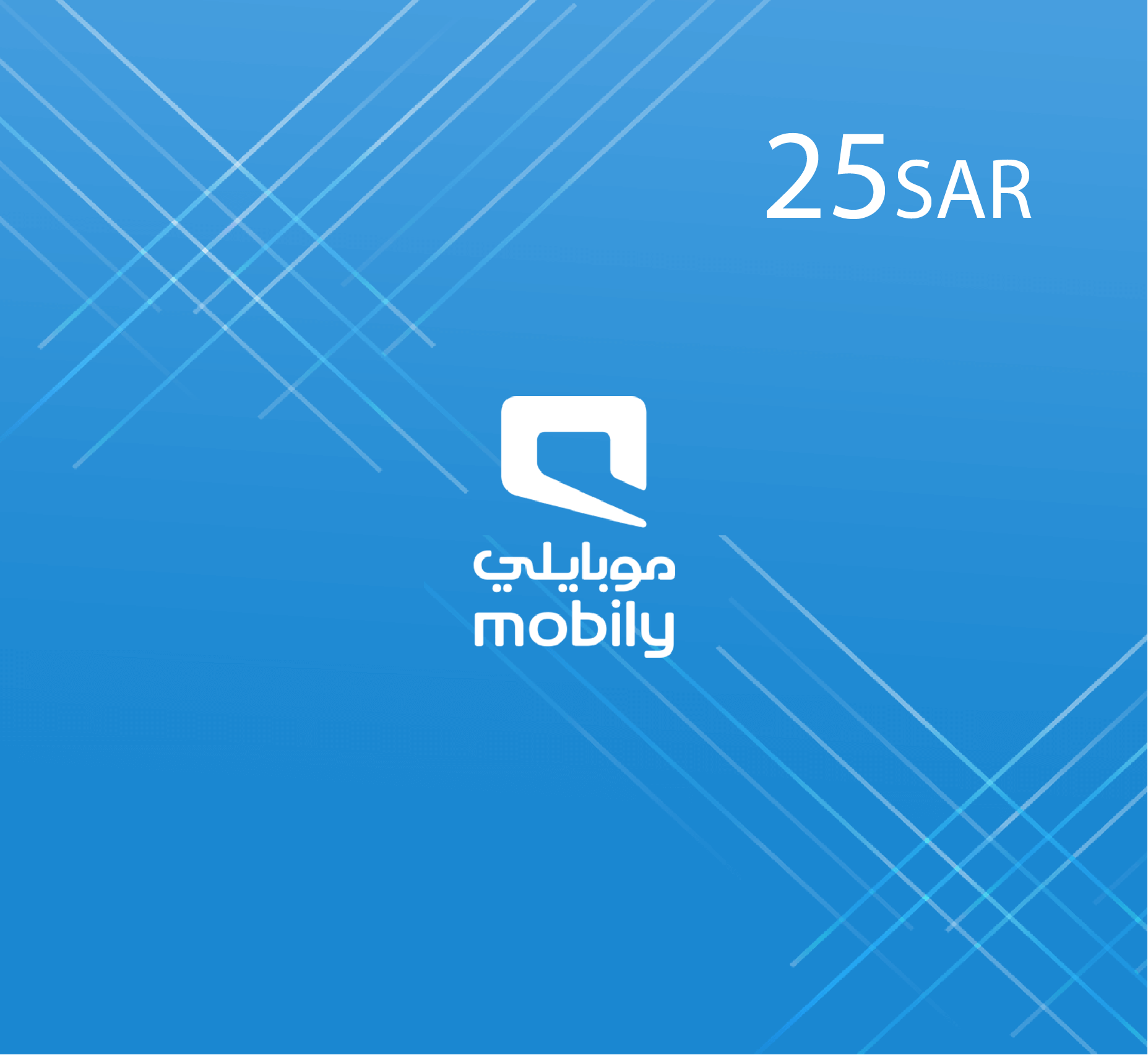 Mobily Recharge Card SR 25