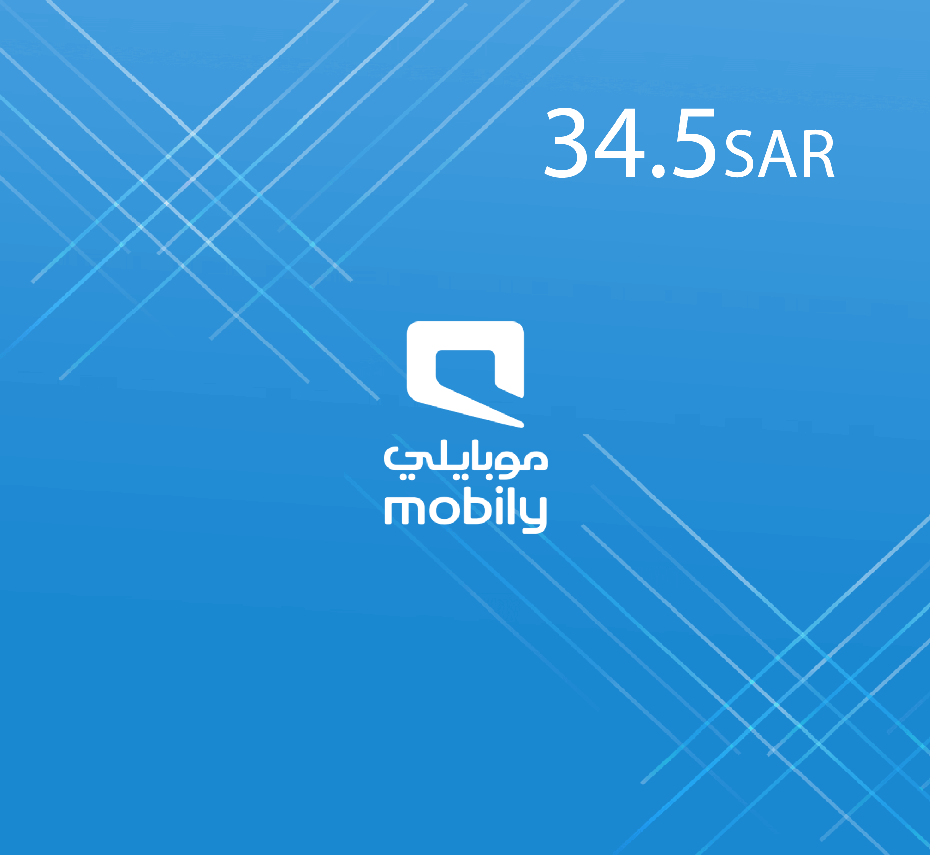 Mobily Recharge Card SR 34.5