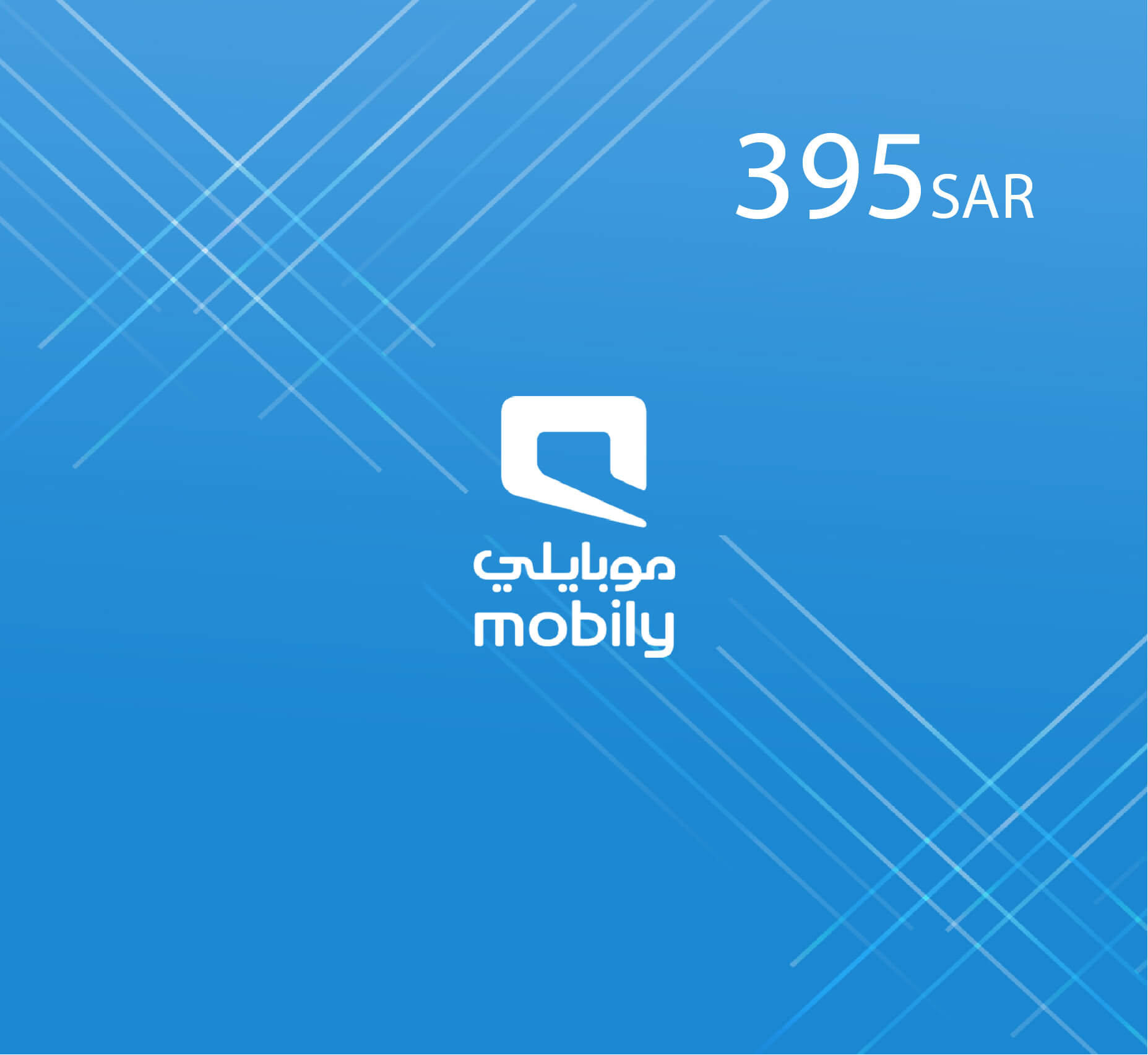 Mobily Recharge Card SR 395