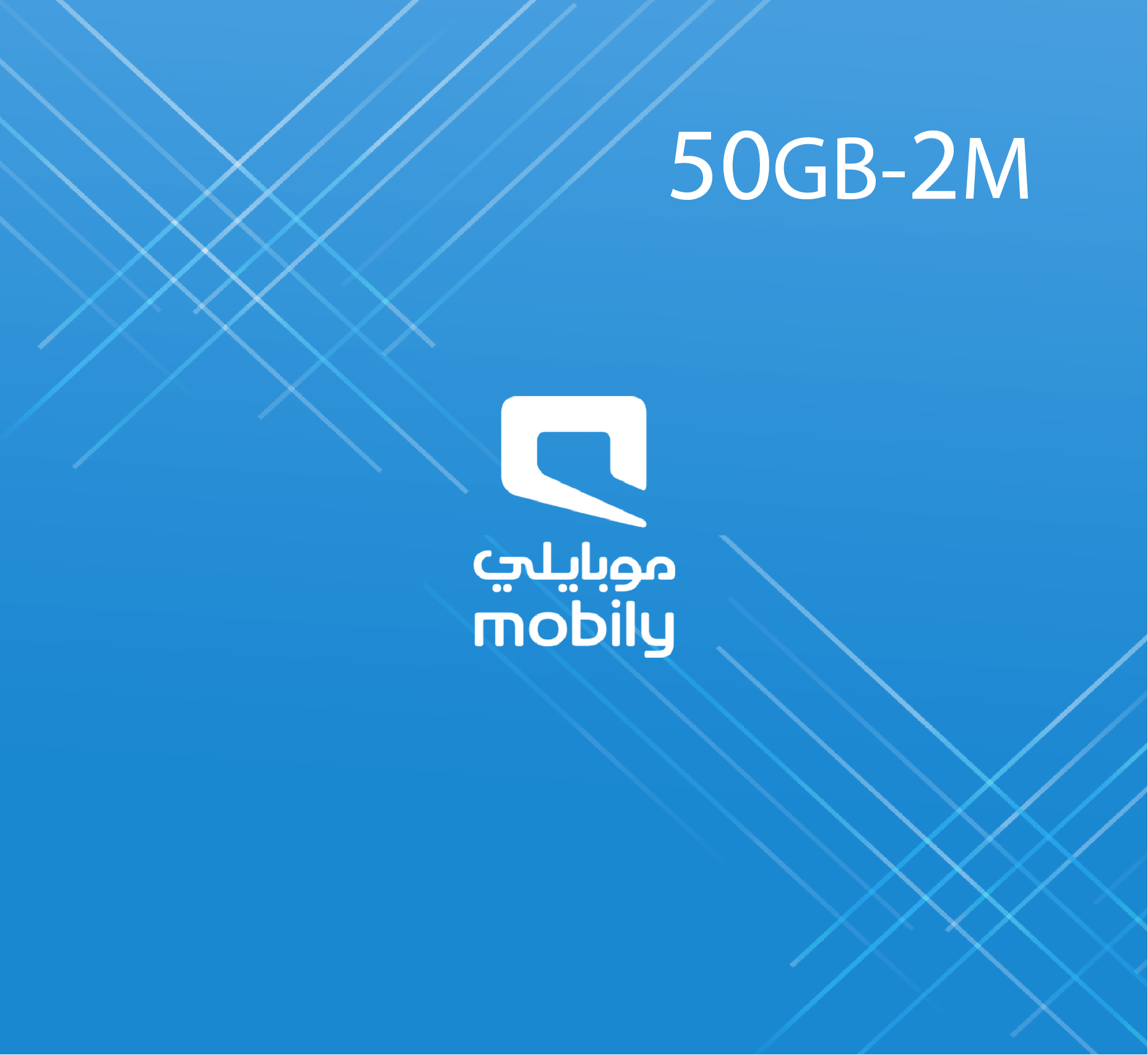Mobily Data Recharge 50 GB - 2 Months