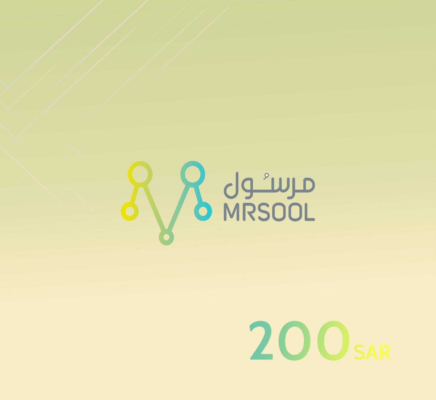 MRSOOL VOUCHER 200 SAR