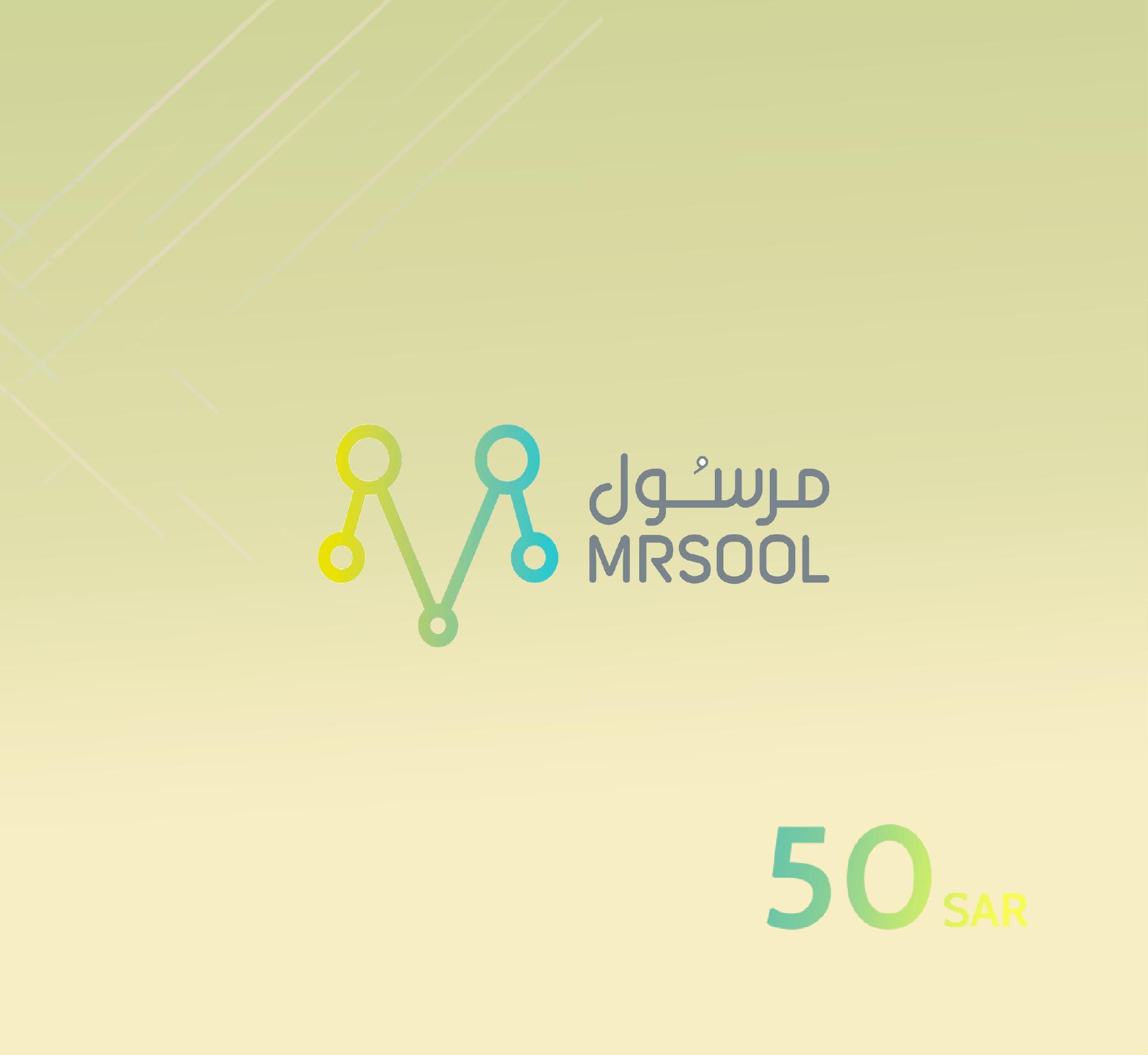 MRSOOL VOUCHER 50 SAR