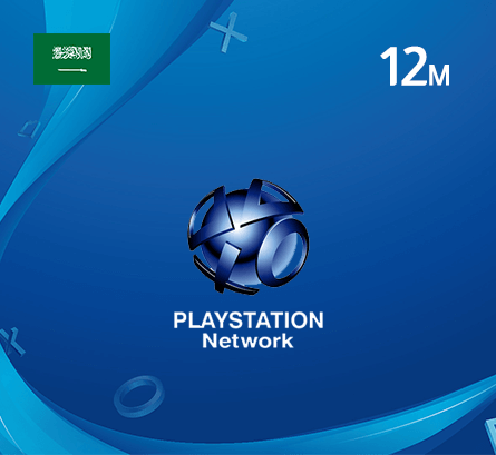 Playstation 12 Months - Saudi Store