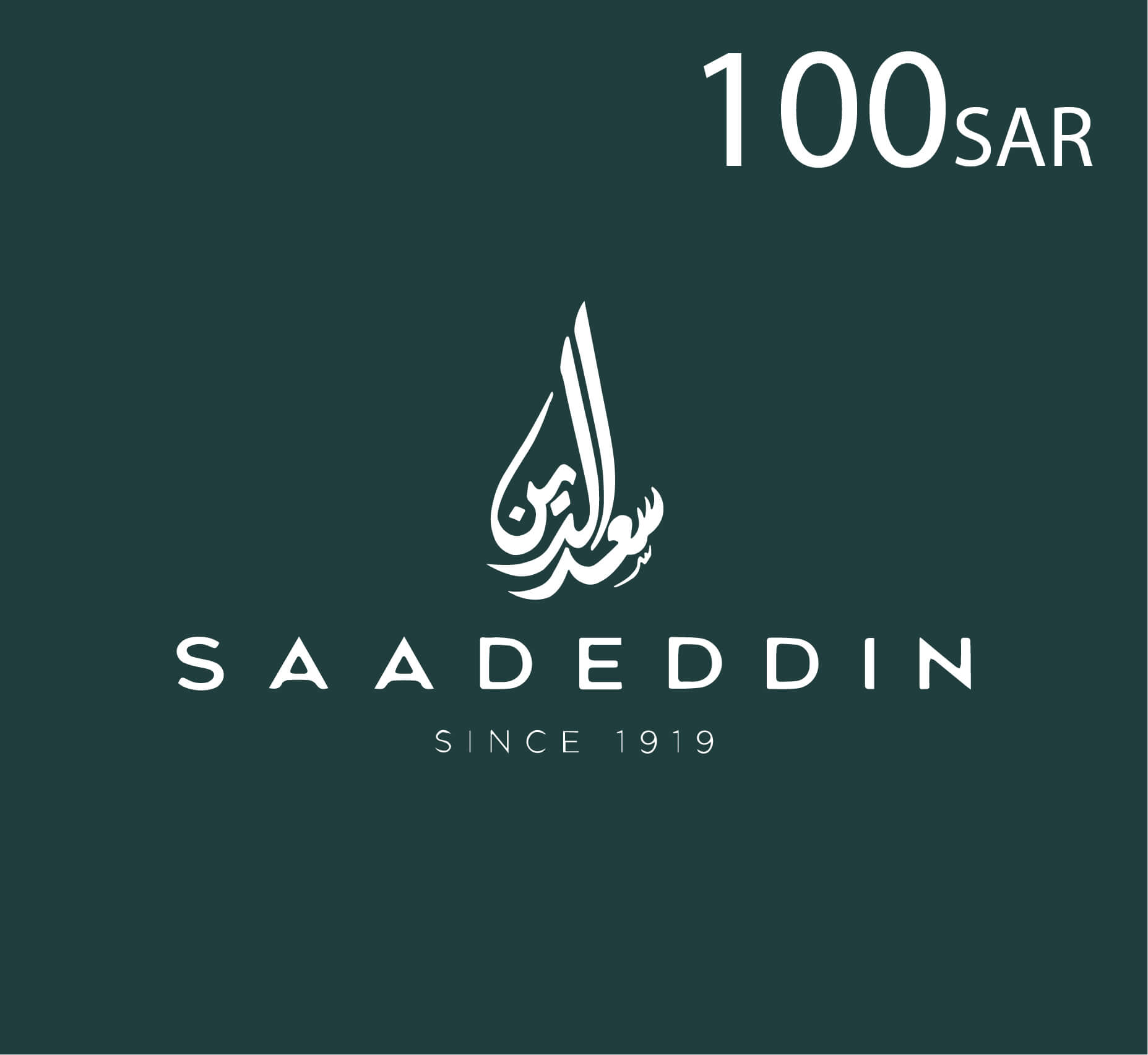 Saadeddin Pastry and Sweets Gift Card - 100 SAR