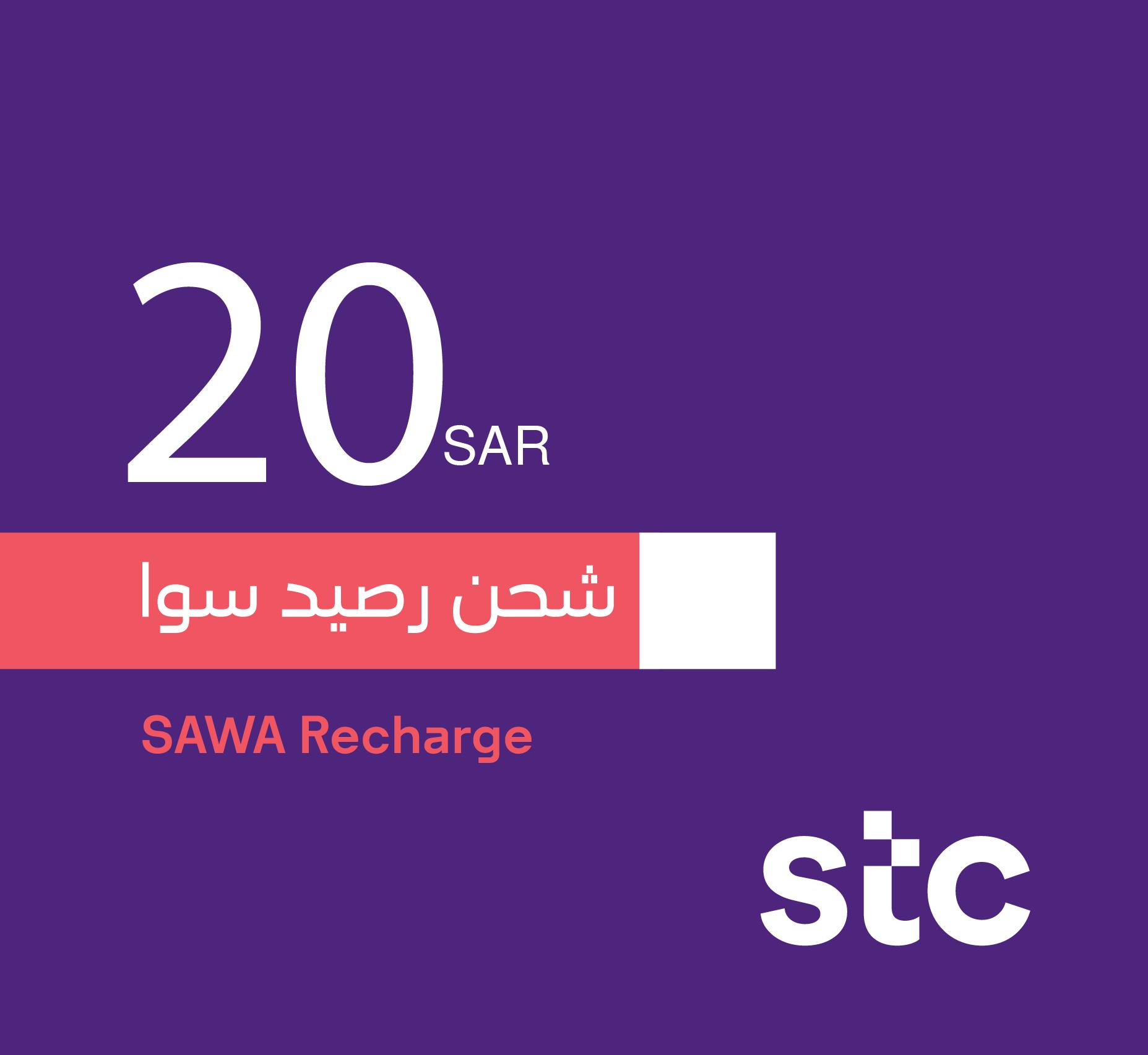 Sawa Recharge Card SR 20