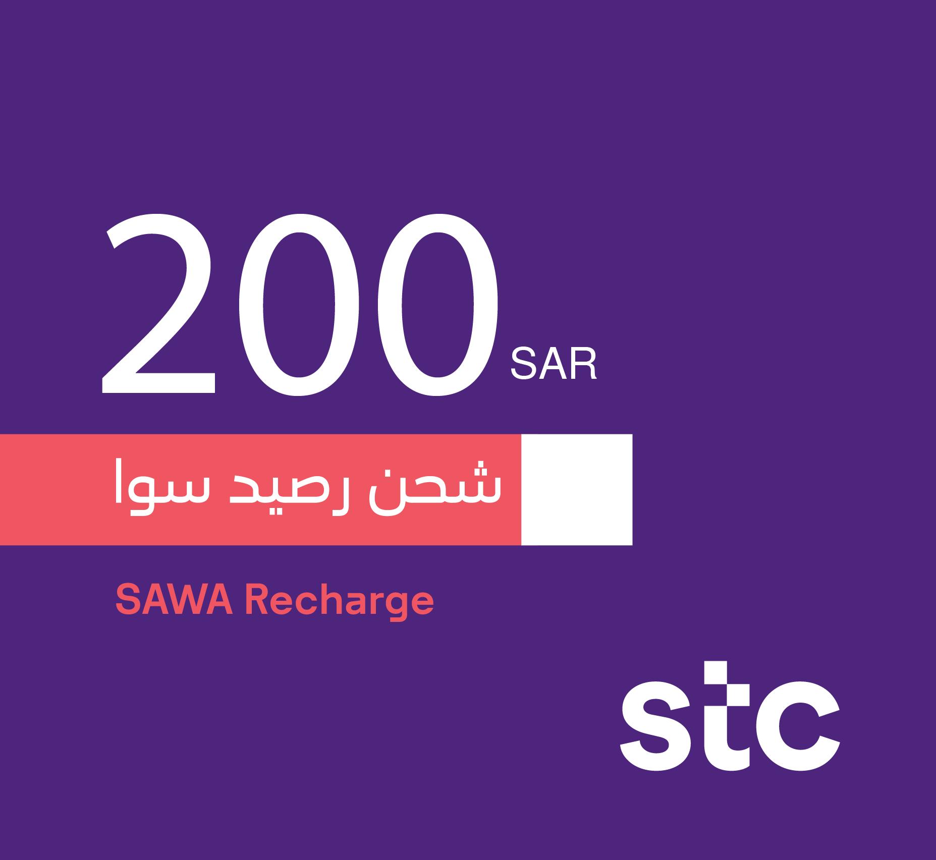 Sawa Recharge Card SR 200