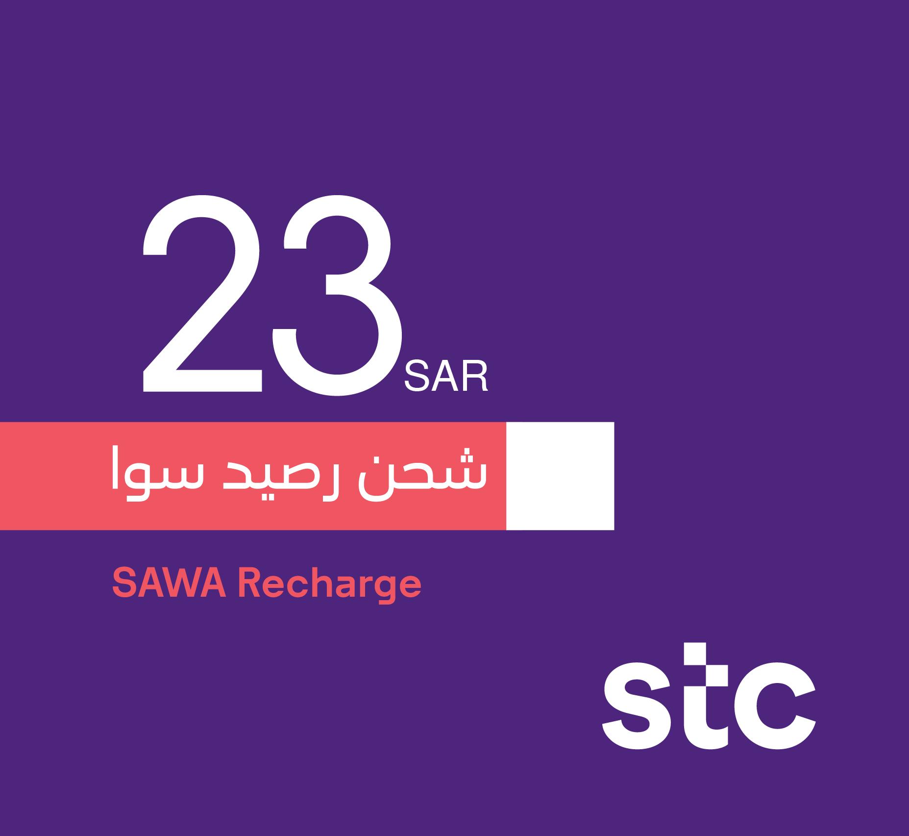 Sawa Recharge Card SR 23