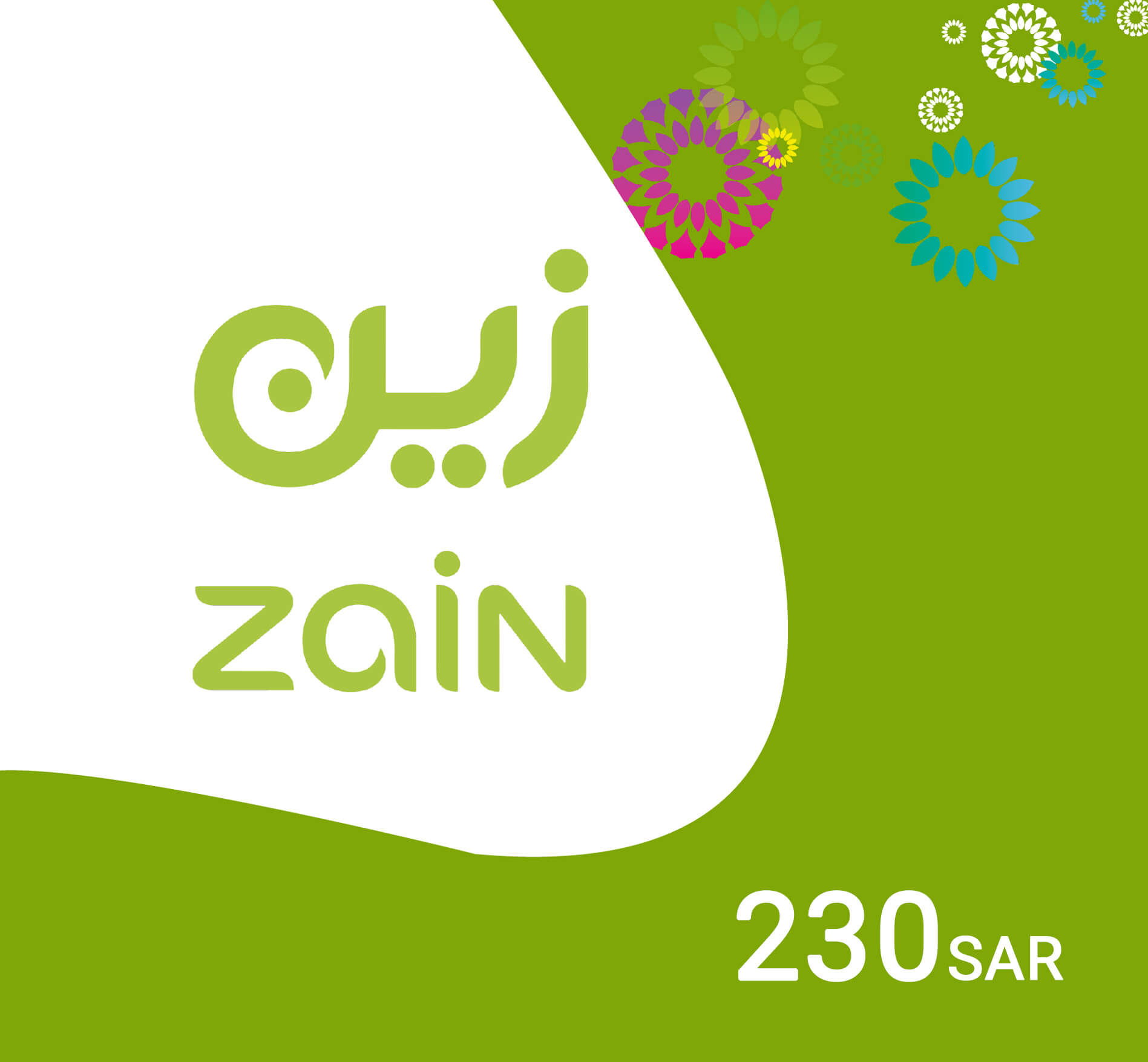 Zain Recharge Card SR 230