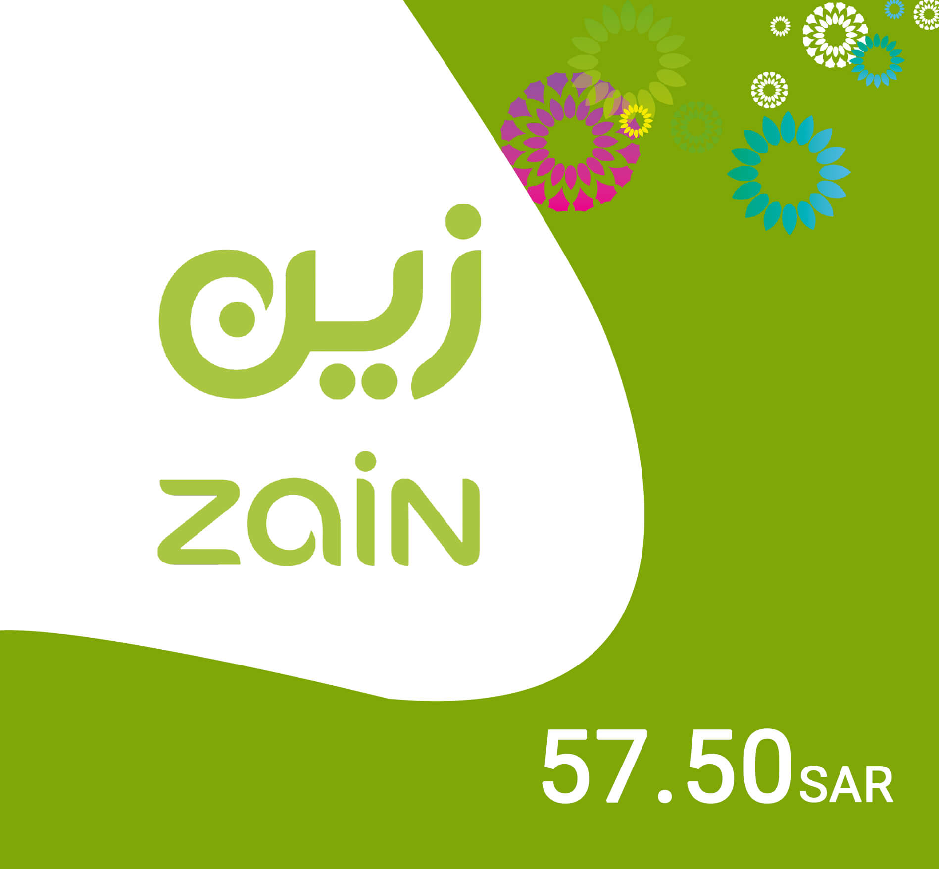 Zain Recharge Card SR 57.5